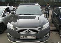 Автоломбард распродажа авто краснодара